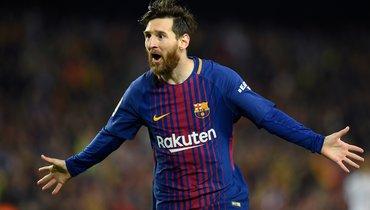 Forbes: Месси— самый высокооплачиваемый футболист мира, Роналду навтором месте