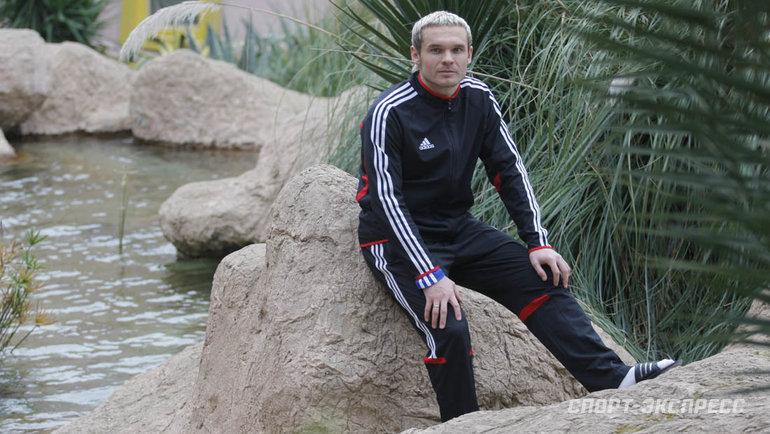 Денис Лактионов. Фото Александр Федоров, «СЭ»