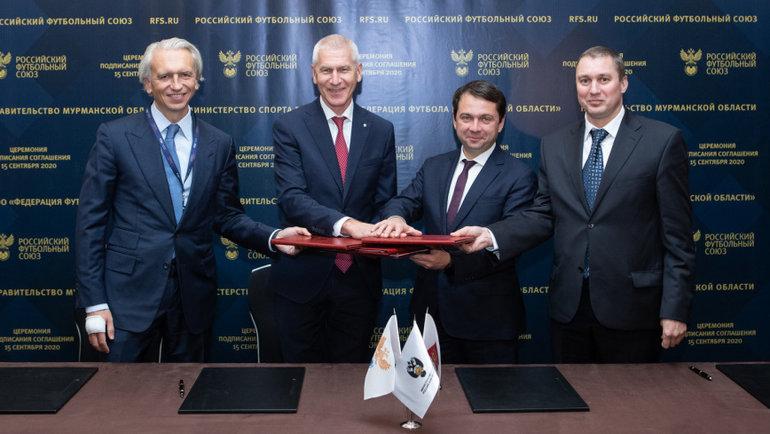 Власти Мурманской области подписали соглашение сРФС иминистерством спортаРФ. Фото РФС