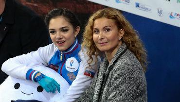 Евгения Медведева иЭтери Тутберидзе.