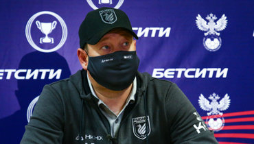 Слуцкий раскритиковал новый формат проведения Кубка