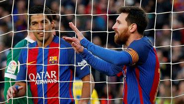 Источник: Месси уговаривает Суареса остаться в «Барселоне»