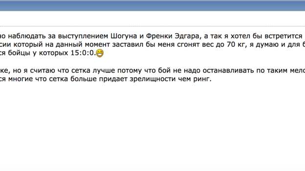 Комментарий на форуме.