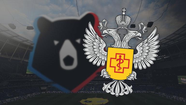 Чемпионат России проводит Роспотребнадзор, анеРПЛ?