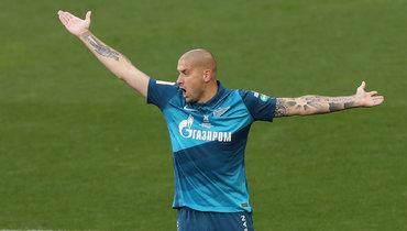 Ракицкий пропустит матчи с «Уралом» и «Уфой». Его готовят к «Спартаку»