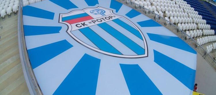 Стадион «Ротора». Фото ФК «Ротор»