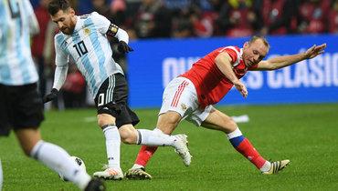 «Где футболка Месси? Всейфе!» Глушаков— обобмене саргентинским нападающим