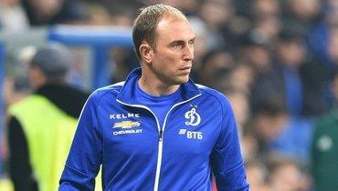 Новиков продолжит работу в «Динамо»