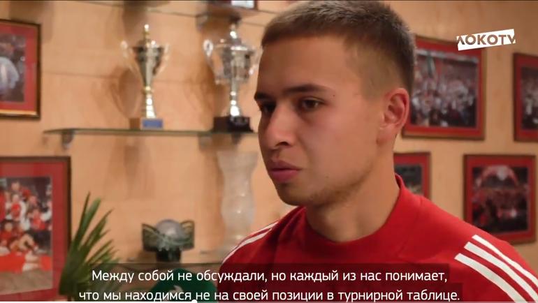 """Даниил Куликов. Фото ФК """"Локомотив"""""""