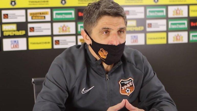 Юрий Матвеев. Фото ФК «Урал»