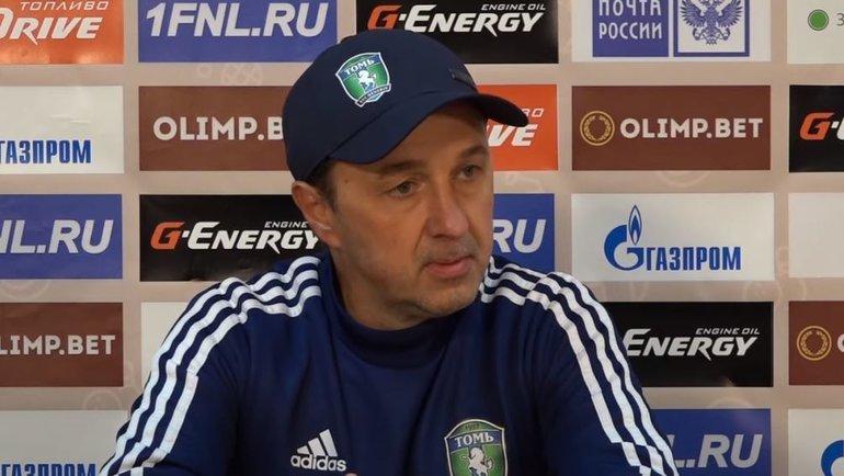 Виктор Себелев. Фото ФК «Томь»