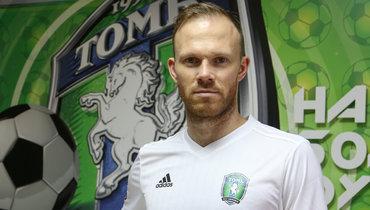 Виталий Денисов стал игроком «Томи»