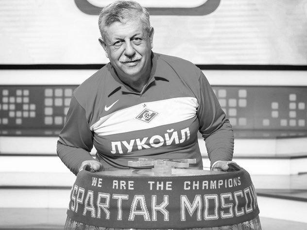 Михаил Борисов. Фото ФК «Спартак»