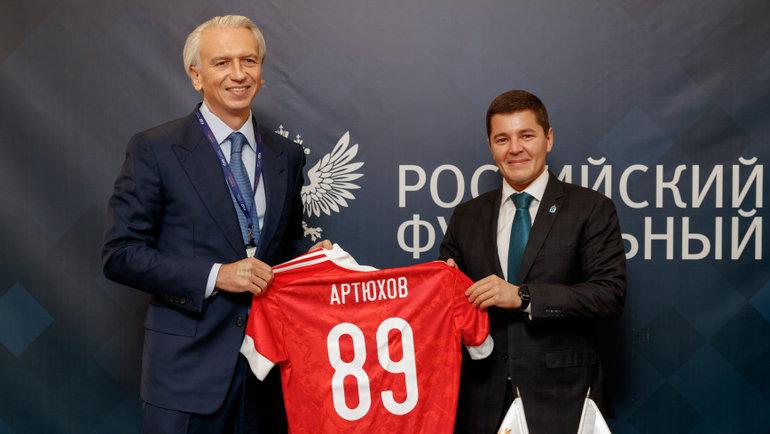 Александр Дюков иДмитрий Артюхов. Фото РФС