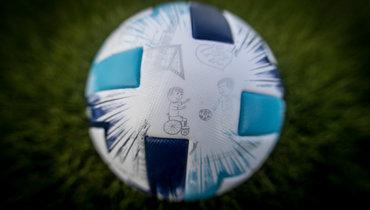 Представлен мяч Суперкубка УЕФА: нанего нанесены рисунки детей