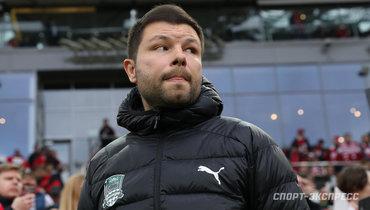 Мусаев оценил шансы «Краснодара» навыход вгруппу Лиги чемпионов