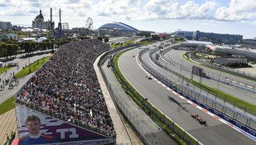«Гран-при России 2020» пройдет на «Сочи Автодроме» с24 по27сентября.