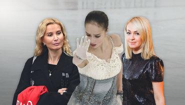 (слева направо) Этери Тутберидзе, Алина Загитова, Яна Рудковская.