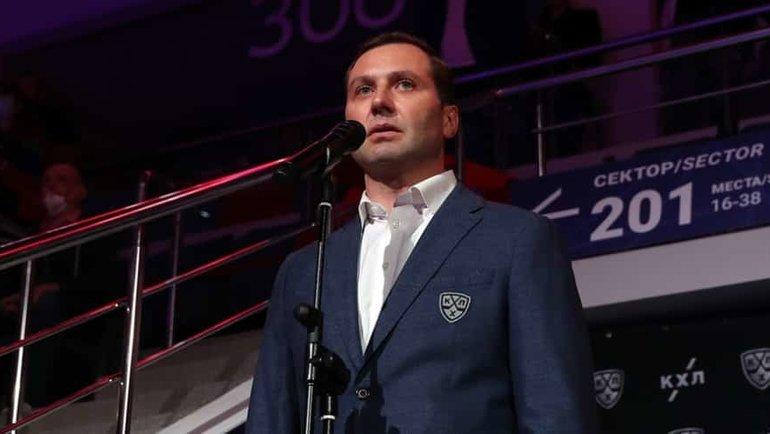 Президент КХЛ Алексей Морозов. Фото photo.khl.ru