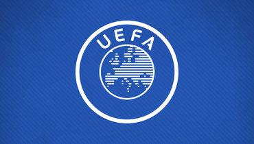 Корпоративные мероприятия УЕФА будут проходить вШвейцарии