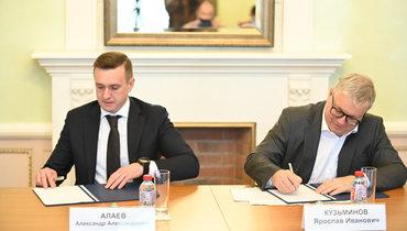 РФС презентовал систему, которая будет помогать назначать судей