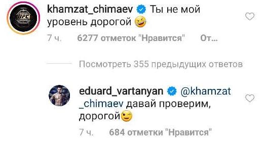 Чимаев ответил Вартаняну навызов вкомментариях. Фото Instagram