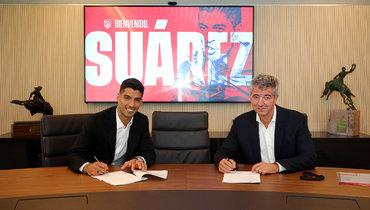 «Атлетико» объявил отрансфере Суареса