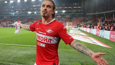«Поздравляем, супер дед!» Ещенко проводит 100-й матч за «Спартак»