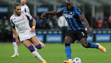 «Интер» забил два гола затри минуты ивырвал победу у «Фиорентины»