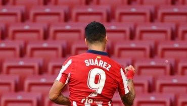 «Гранада» пропустила шесть голов от «Атлетико», Суарес оформил дубль вдебютном матче