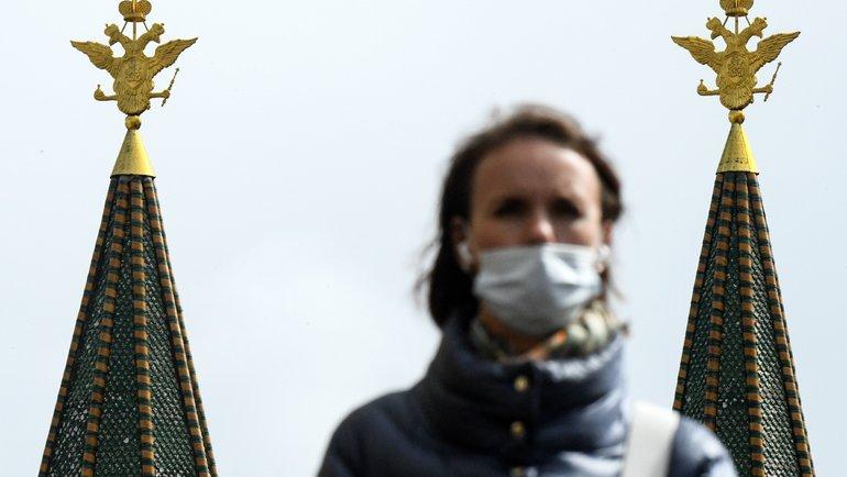 Последняя информация окоронавирусе вРоссии имире на28сентября. Фото AFP