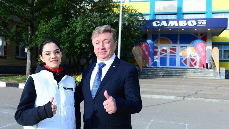 Евгения Медведева идиректор «Самбо-70» Ренат Лайшев. Фото Instagram