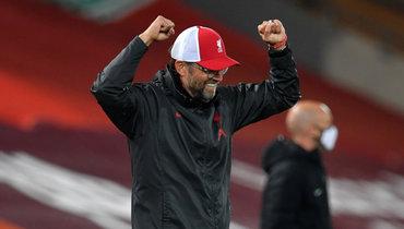 «Мыиграли сегодня великолепно». Клопп ответил накритику Кина вадрес «Ливерпуля»