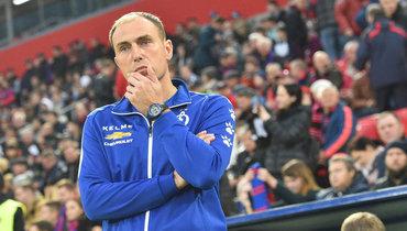 Новиков покинул пост главного тренера «Динамо»