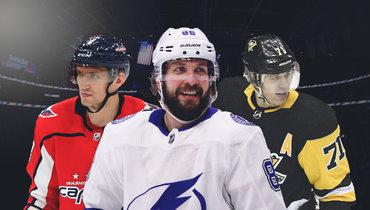 Когда начнется новый сезон НХЛ? Старт могут отложить даже дофевраля