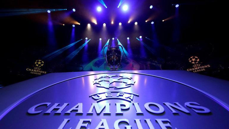 Сегодня пройдет жеребьевка группового турнира Лиги чемпионов.