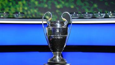 Вчетверг вЖеневе прошла жеребьевка группового турнира Лиги чемпионов.