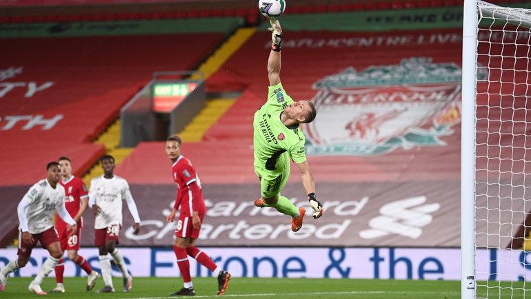 1октября. «Ливерпуль»— «Арсенал»— 0:0. Пенальти— 4:5. Фото Reuters