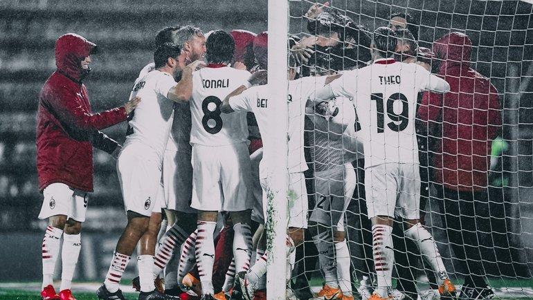 1октября. «Риу Аве» (Португалия)— «Милан» (Италия)— 2:2 д.в. Пенальти— 8:9. Фото Twitter