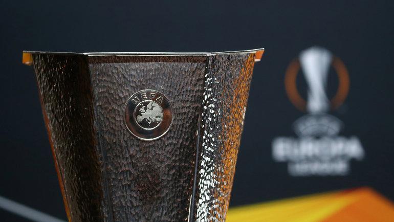 Кубок УЕФА. Фото Reuters