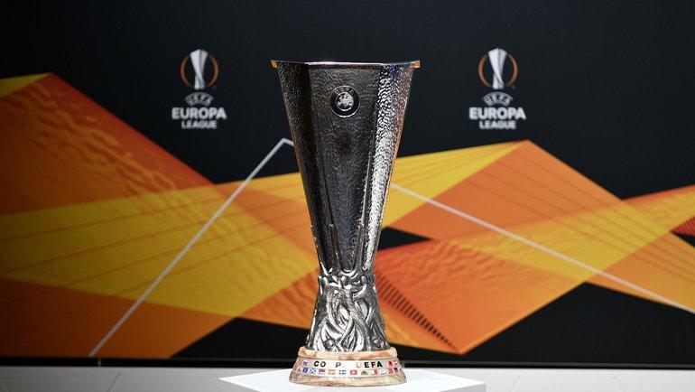 Кубок УЕФА. Фото AFP