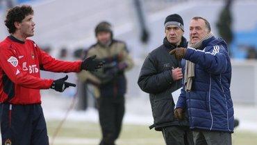 Когда Дик Адвокат был тренером «Зенита», Юрий Жирков еще играл заЦСКА.