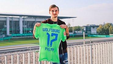 Филипп рассказал очасти карьеры в «Динамо»