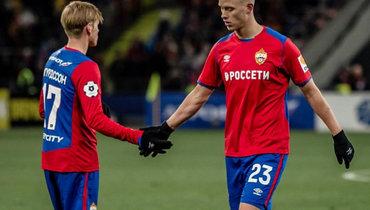 Два игрока ЦСКА вызваны всборную Исландии