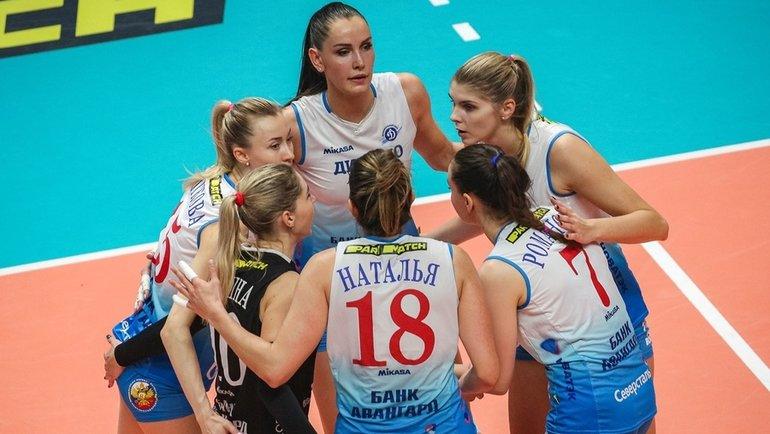 Московское «Динамо» обыграло казанское. Фото vk.com/vcdinamoakbars