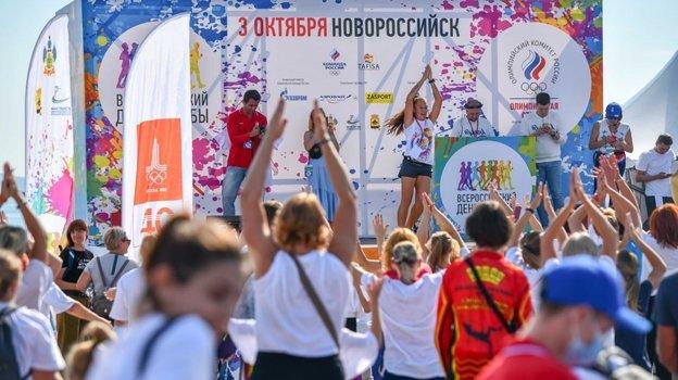 Всероссийский праздник массового спорта. Фото vk.com/olympic_russia