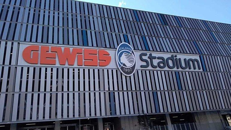 Стадион «Аталанты». Фото Георгий Кудинов