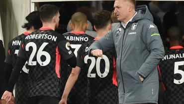 «Эта игра войдет висторию. Жалко, что небыло болельщиков». Тренер «Астон Виллы»— оразгроме «Ливерпуля»