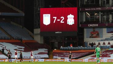 7:2! Клопп уничтожен, «Астон Вилла» разбомбила «Ливерпуль»