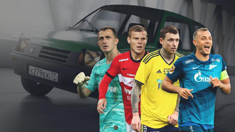 Андрей Лунев, Александр Кокорин, Павел Мамаев иАртем Дзюба.